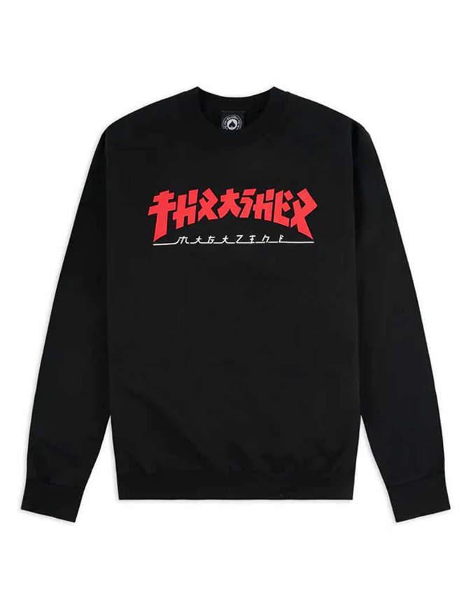 THRASHER Felpa Skate Godzilla Crew Nera